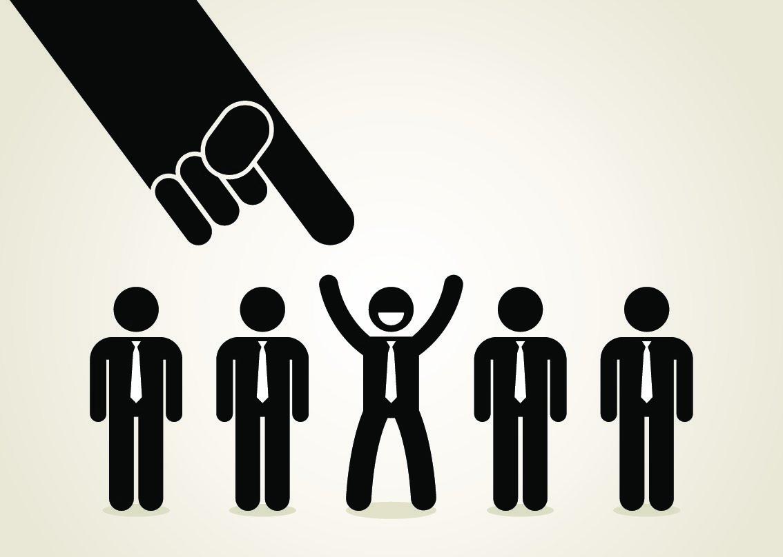 استخدام کارمند